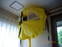 黄色いカバー.JPG
