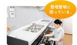 ご愛用頂いています「ダスキン藤沢の家事おてつだいサービス」