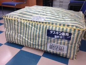 7418_布団丸洗い宅配袋収納後2.JPG