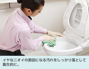 洗面所トイレクリーニング.jpg