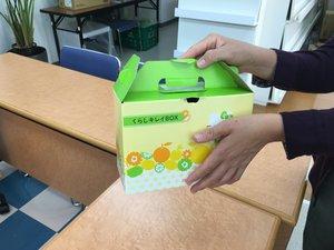 1_くらしキレイBOX2015.JPG