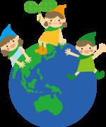 おそうじでエコ。子供たちにきれいな地球環境を残そう!