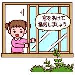 インフルエンザ対策  ~冬の「換気」と「湿度」の注意点~